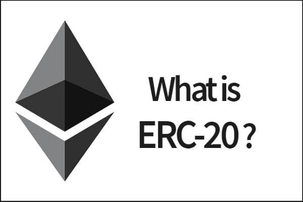 erc20 token